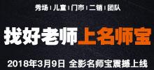 manbetx手机网页版直播