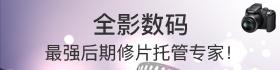 全影美高梅国际娱乐官网