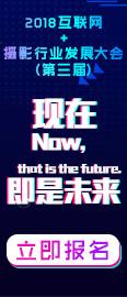 2018manbetx手机网页版峰会