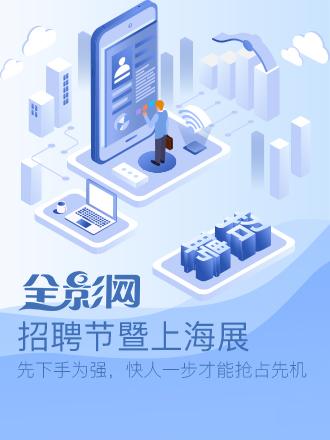 manbetx手机网页版招聘节