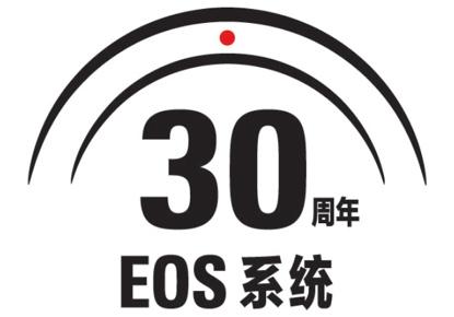logo logo 标志 设计 图标 415_290