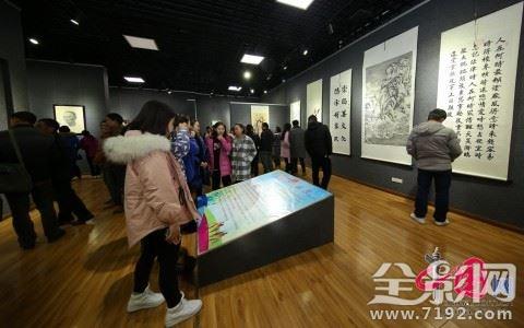 """云南永善举办""""美丽永善 传承好家风""""书画摄影展"""