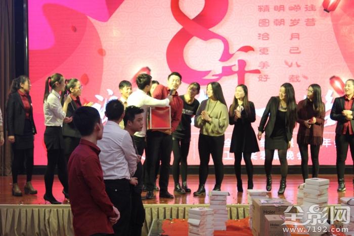 辞旧迎新:2017年全影公司年会报道