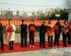 2016中国知青《神州山水间》摄影展览在郏县开展