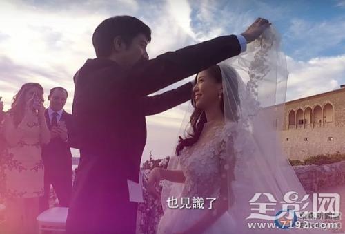王力宏婚礼画面公开
