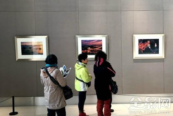 江苏外籍人士摄影大赛颁奖典礼在苏举行