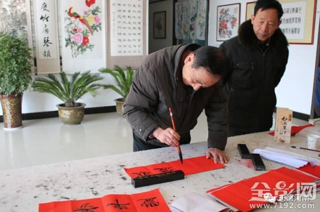 河南2017春节志愿者最美笑脸摄影大赛作品选登