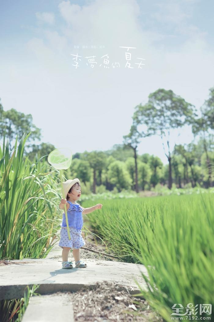 教你如何拍出属于孩子的风景和故事