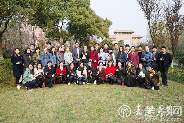 嘉兴市摄影家讲授摄影基础技能支持农村文化礼堂建设