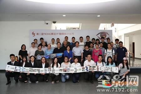 """中国政法大学举行""""借你的双眸读法大""""校庆摄影展开幕式 。"""