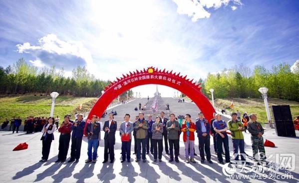 中国·漠河石林全国<a href=