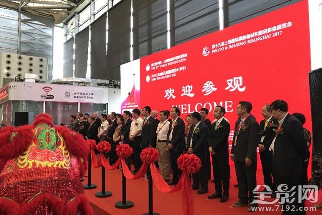 2017第32届中国?上海国际婚纱摄影器材展览会盛夏亮相