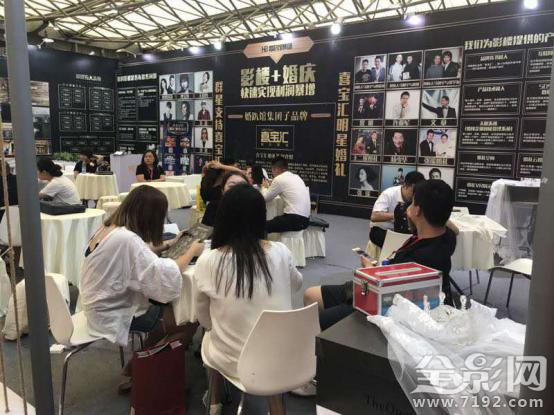 北京婚�趴集团惊艳亮相国际婚纱摄影器材展览会