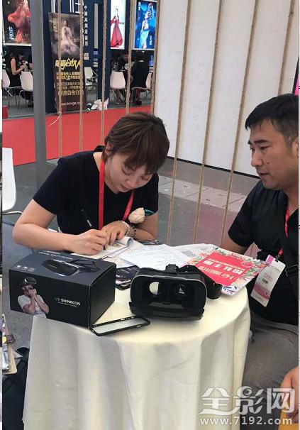 北京婚趴集」团惊艳亮相国际婚纱摄影器材展览会