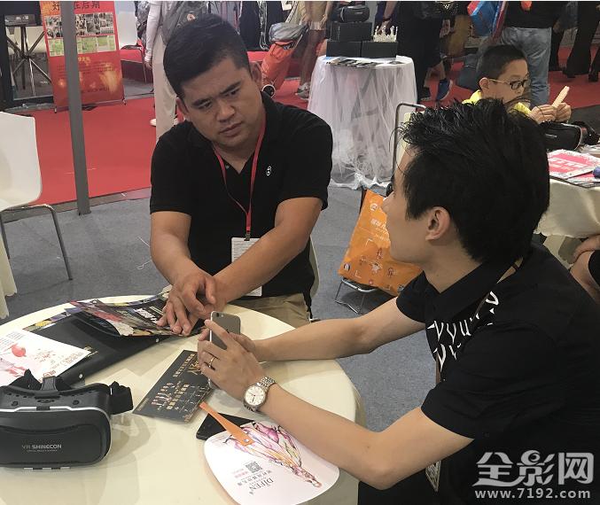 北京婚趴集团惊艳亮相国际婚纱摄影器材展览会