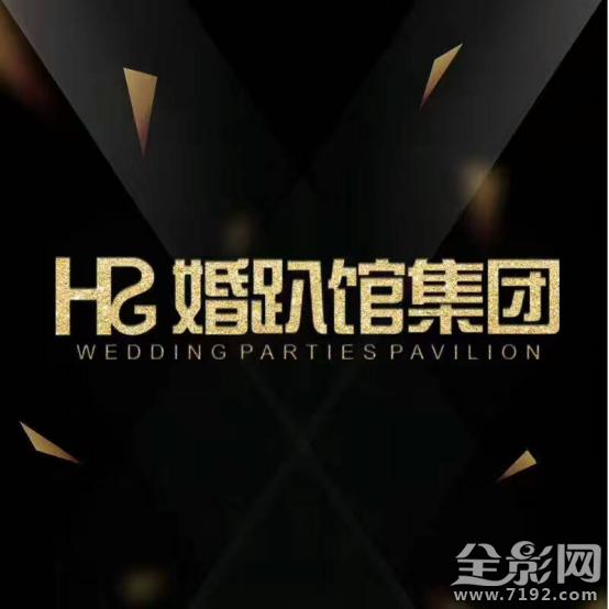 北京婚趴〓集团惊艳亮相国际婚纱摄影器材展览会