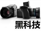 摄影黑科技:足矣改变摄影的新技术