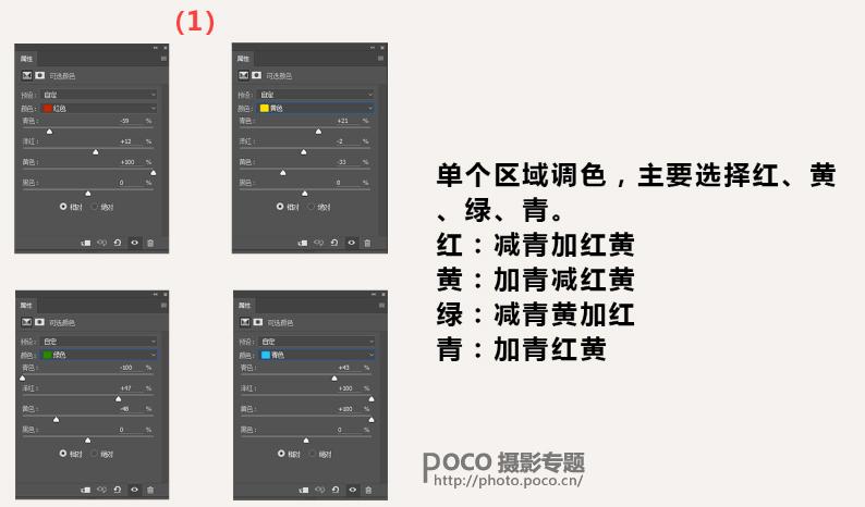 金沙澳门官网下载app 20