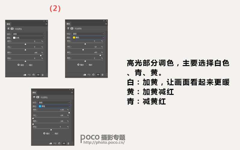 金沙澳门官网下载app 23