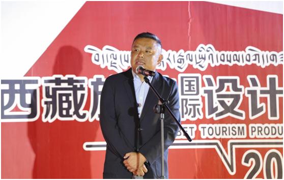 """第五届西藏旅游商品大赛成功开幕——网络投票前18名的作品将入围决赛""""设计之夜"""""""