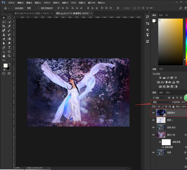 ps教程|photoshop照片后期处理之创意合成!