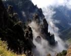 湖北神农架国家公园