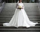 如何开始她自己的新娘行程