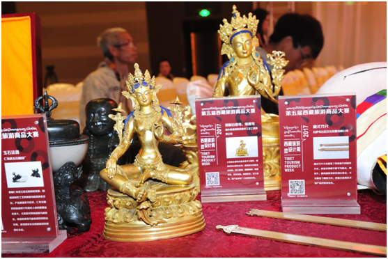 第五届西藏旅游商品大赛设计之夜•颁奖盛典圆满落幕