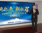 风雨彩虹 中国摄影行业婚嫁产业平台第一股