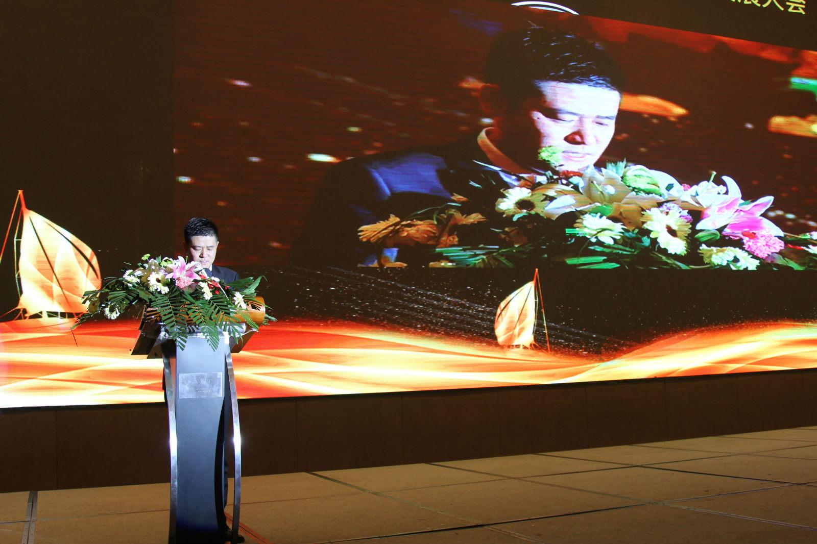 产业之巅 迈向未来 ——第二届互联网+优乐娱乐行业发展大会成功举办