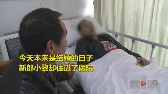 夫妻婚礼彩排时发生口角 新郎被打住院