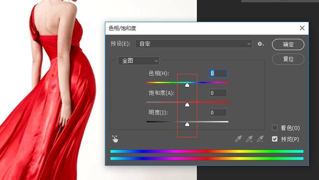 如何利用PS给衣服更换颜色