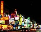 北京台湾风情街
