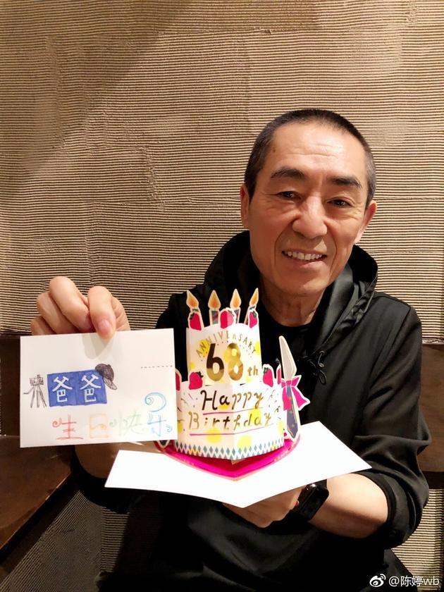 张艺谋68岁生日获得史上最大明星阵容的祝福 可见其地位