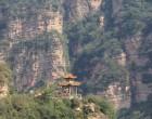 邢台峡谷群
