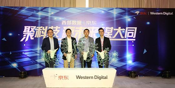 聚科技,赢未来,谋大同!西部数据,京东战略合作签约仪式
