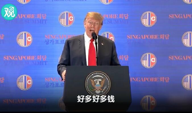 特朗普认怂了 美韩军演耗费不起还怕朝鲜
