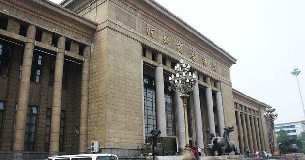 蜜月旅行河北省博物馆