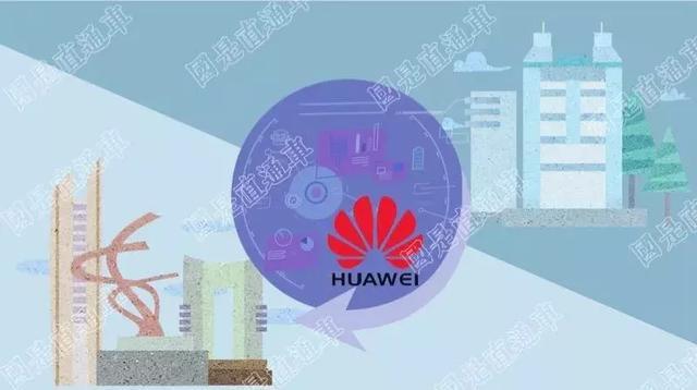 华为去了东莞,小米去了武汉,科技巨头为何纷纷迁出一线城市?