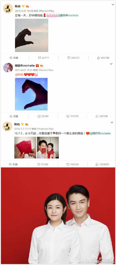 官宣,从赵丽颖冯绍峰事件中得知了一个大秘密