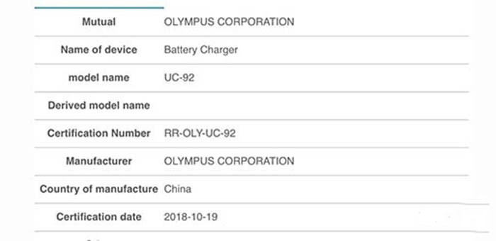 网曝奥林巴斯新注册电池充电器参数