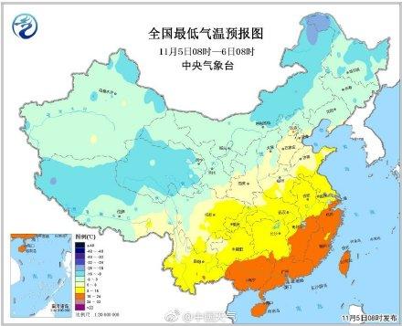 华北迎来 超凶的冷空气来了