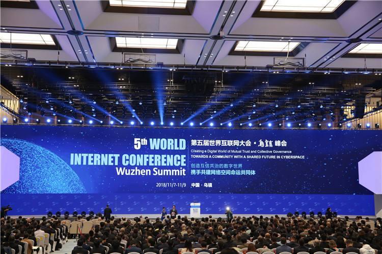 第五届世界互联网大会召开在即 有哪些新的科技呢?