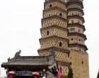 阳城海会寺景点好玩吗?