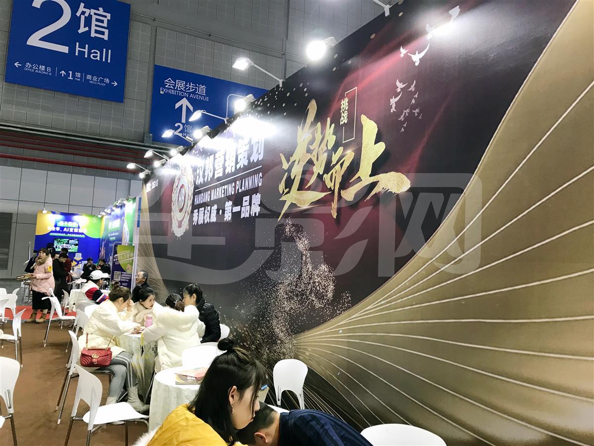 秀展權威 | 漢邦營銷策劃第一品牌