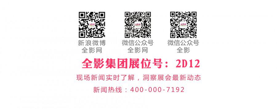 2019春·上海国际婚礼产业采购大会