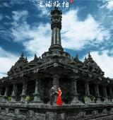 巴厘岛旅拍优乐娱乐手机版照欣赏