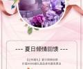 【达林婚礼】价值¥999婚礼甜品桌布置免费送!