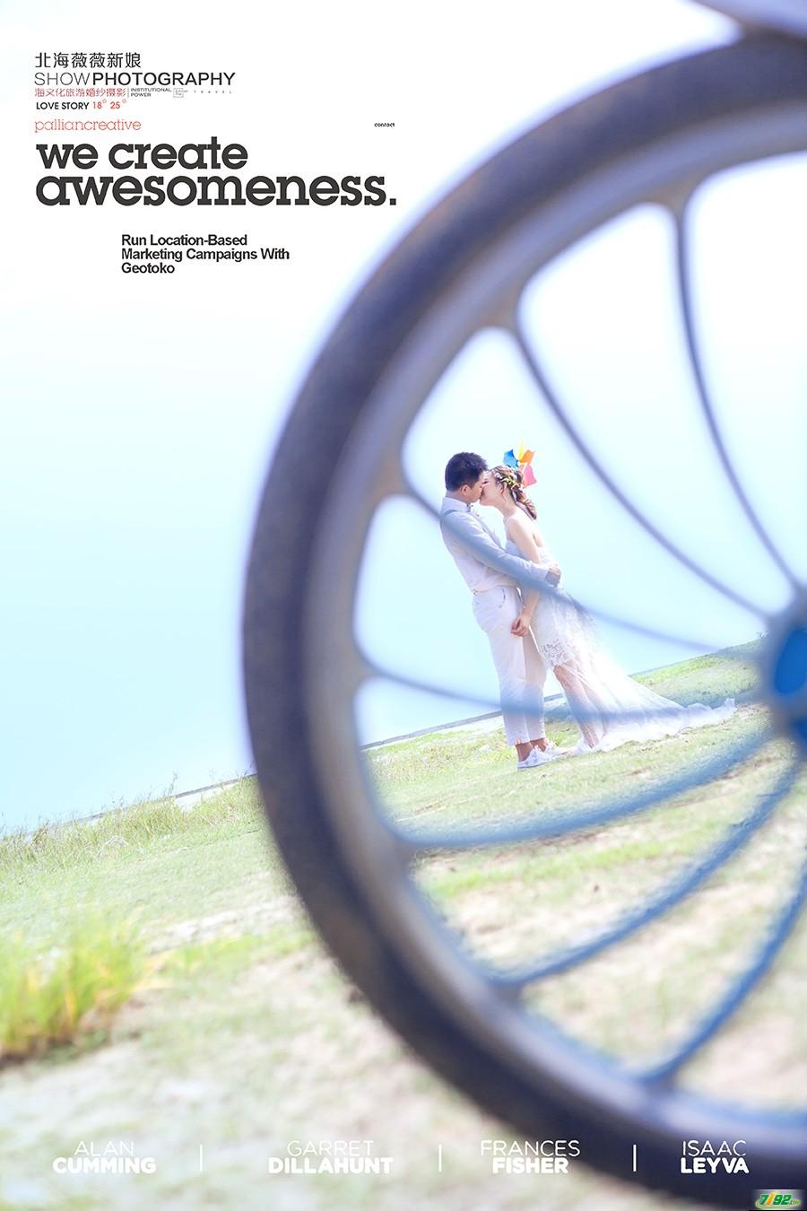 五月客片欣赏--单车恋人
