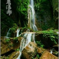杨家界龙泉瀑布